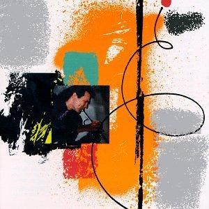 Herb Alpert - Keep Your Eye on Me (1987)