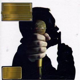 Brainpower - Even Stil (2005)