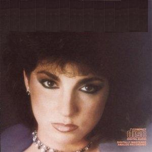 Miami Sound Machine - Primitive Love (1985)