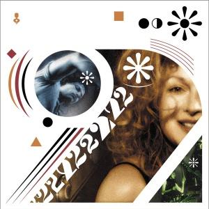 2raumwohnung - Es Wird Morgen (2004)