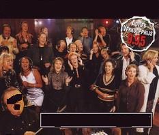 BN'ers Voor BNN - Hij Gaat Voor C! (1997)