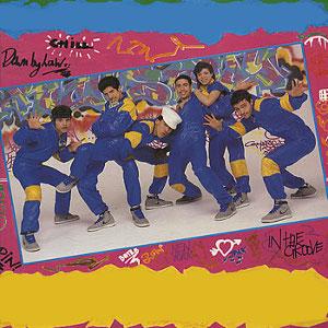 Rock Steady Crew - Ready for Battle (1984)