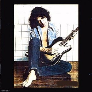 Billy Squier - Don't Say No (1981)
