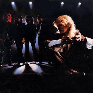 Japan - Obscure Alternatives (1978)