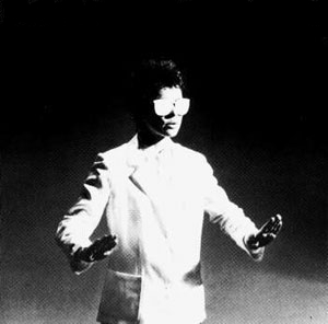 Laurie Anderson - Big Science (1982)