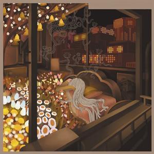 Trespassers William - Having (2006)