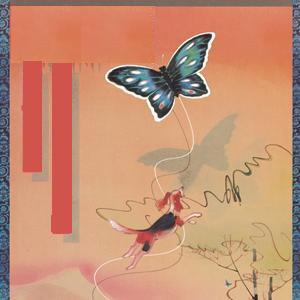 Heart - Dog & Butterfly (1978)