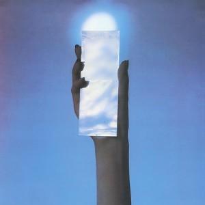 King Crimson - USA (1975)