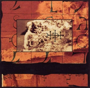 Delerium - Faces, Forms and Illusions (1988)