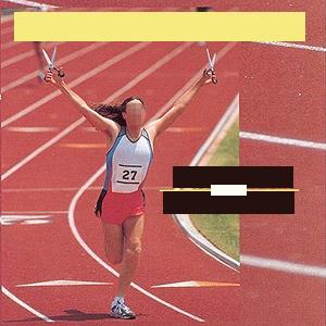 'Weird Al' Yankovic - Running with Scissors (1999)
