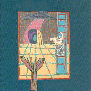 Aztec Camera - High Land, Hard Rain (1983)