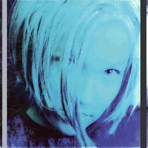 Lene Marlin - Playing My Game (1999)