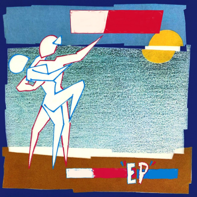 Dire Straits - ExtendeDancEPlay (EP) (1983)