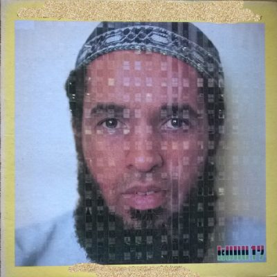Idris Muhammad - Power of Soul (1974)