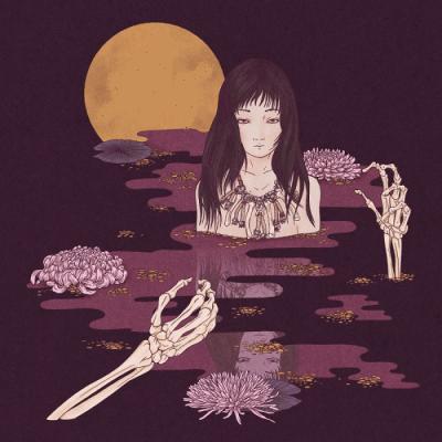 Alcest - Kodama (2016)