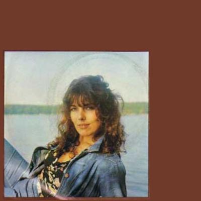 Willeke van Ammelrooy  - Da, Da, I Love You (1972)
