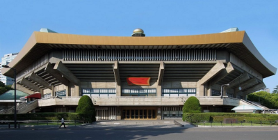 Budokan - Tokyo