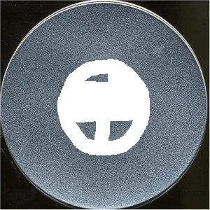 Public Image Ltd. - Metal Box (1979)