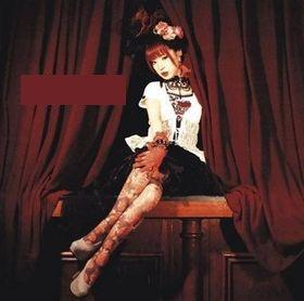 Nana Kitade - Punk & Babys (2008)