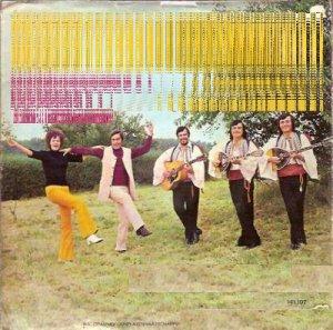 Gert & Hermien - Als de rozen bloeien in Athene (1973)