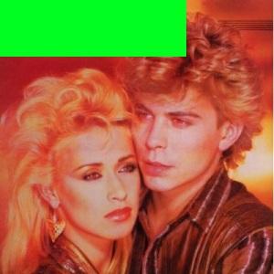 Dollar - The Dollar Album (1982)