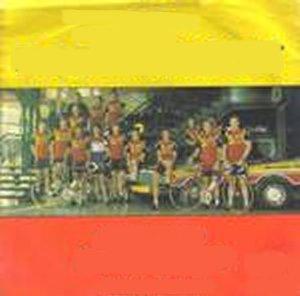 De ploeg van Post - Wie zijn de vedettes (1981)