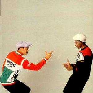 Skipworth & Turner - Skipworth & Turner (1985)