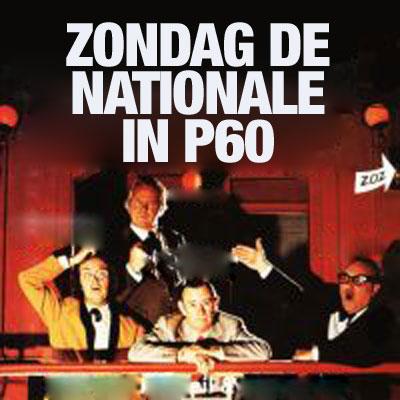 Sjef van Oekel, Barend Servet & Gerrit Dekzeil - Waar Heb Dat Nou voor Nodig (1998)