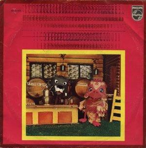 Rokus de Vogel - Heb je last van wintertenen (1970)