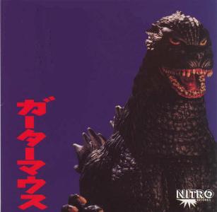 Guttermouth - Teri Yakamoto (1996)