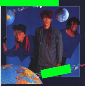 Thompson Twins - Into the Gap (1984)