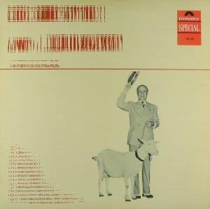 Lou Bandy - De gouden tijd van Lou Bandy (1968)