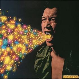 Eikichi Yazawa – Goldrush (1978)