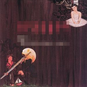 Erasure - Wonderland (1986)