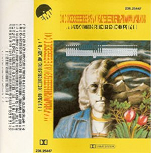Cees Veerman - Another Side Of Me (1976)