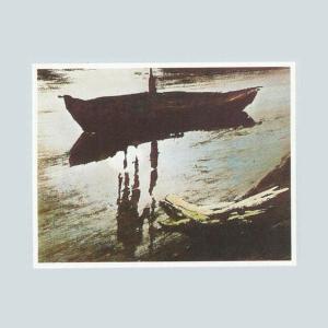 Tony Banks - A Curious Feeling (1979)