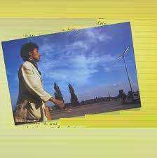 Cherry - Als je dat maar weet (1984)