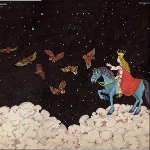 Urbanus - Volle Maan (1978)