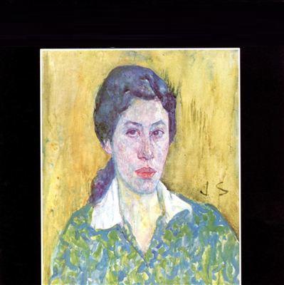 Janis Ian - Janis Ian (1967)