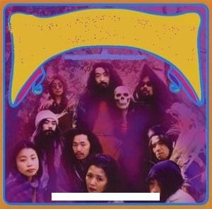 Acid Mothers Temple & The Melting Paraiso U.F.O. - Pataphisical Freak Out Mu!! (1999)