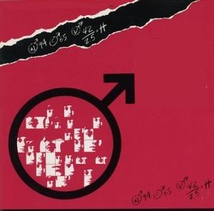 Jerry Goldsmith - The Boys from Brazil (1978)
