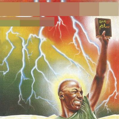 Alpha Blondy and The Wailers - Jerusalem (1986)