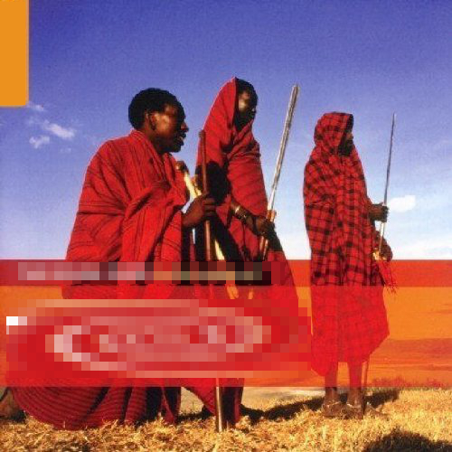 Various Artists - The Rough Guide to the Music of Tanzania (2006)