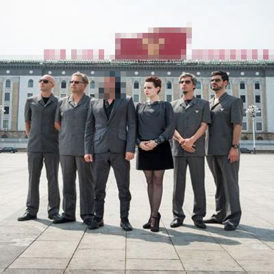 Laibach - Noord-Korea (2015)