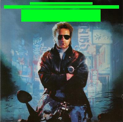 Various Artists - Black Rain (1989)