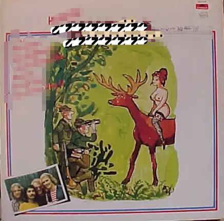 Hydra - Hela Gij (1975)