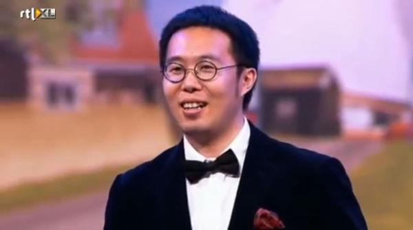 Xiao Wang (2014)