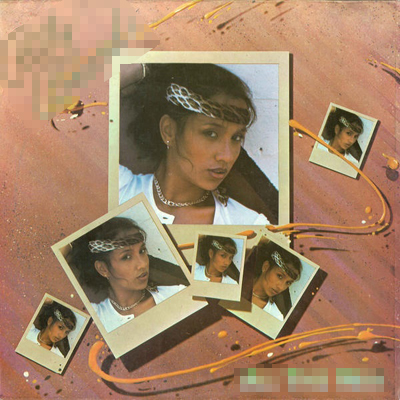 Patty Brard - All This Way (1981)