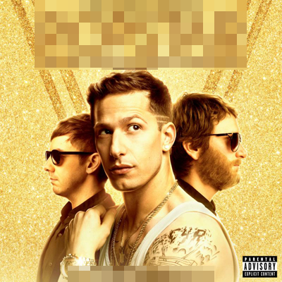 The Lonely Island – Popstar: Never Stop Never Stopping (2016)