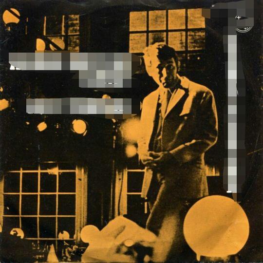 Henk Elsink – Harm Met De Harp / Het Tentje (1969)